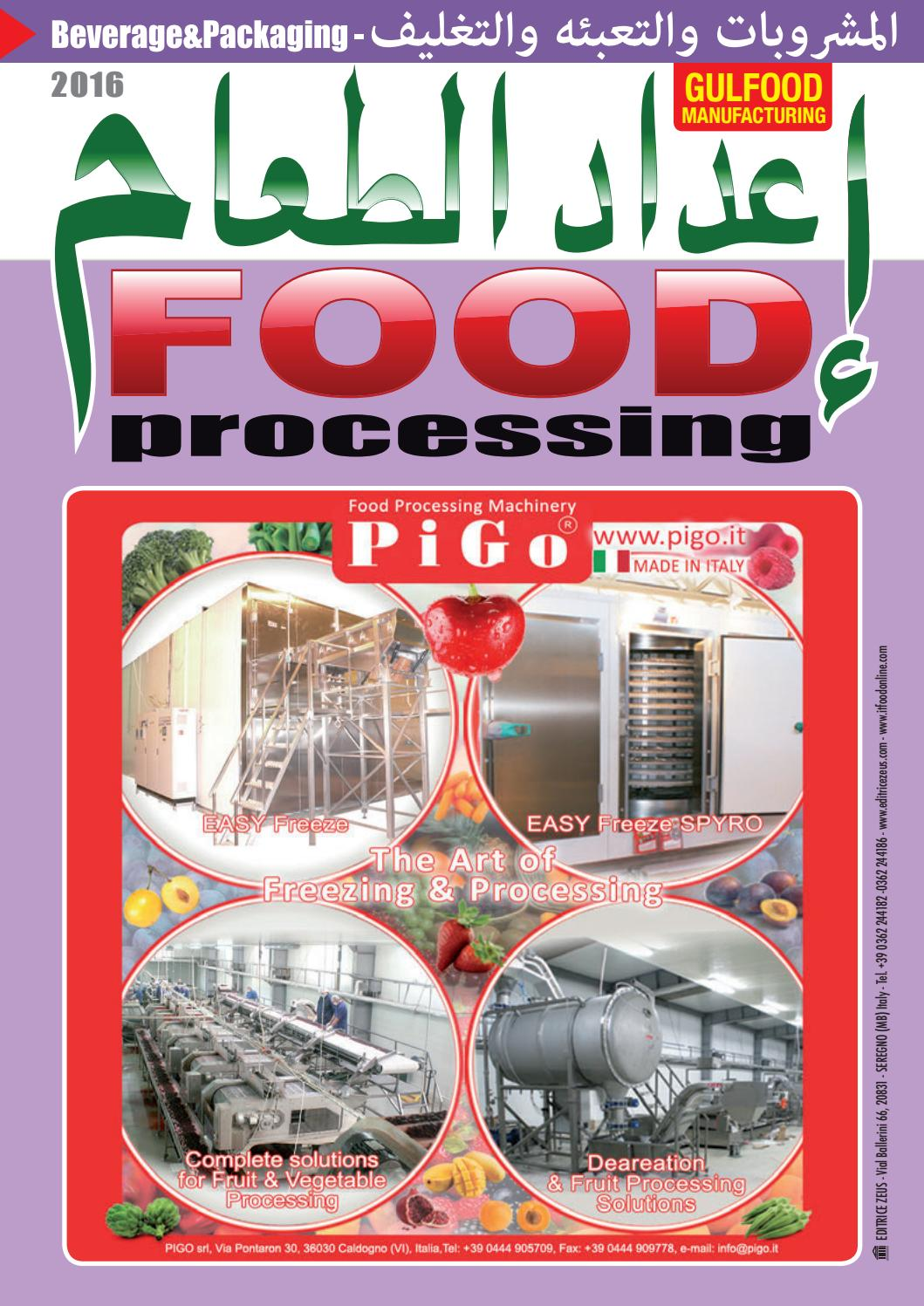 ad67edd1e FOOD PROCESSING (Arabic and English issue) - 2016 - October by Editrice  Zeus - issuu