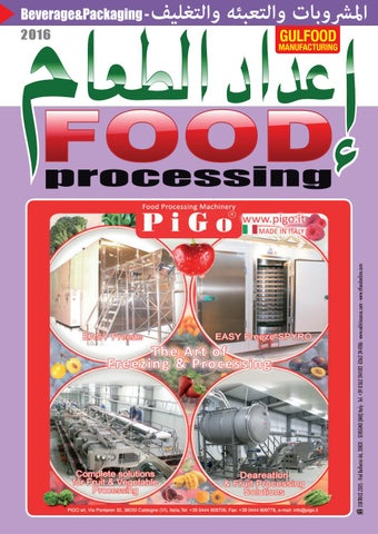 a61e6476fb6f6 FOOD PROCESSING (Arabic and English issue) - 2016 - October by ...