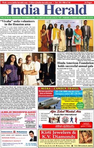 hindu singles in herald Hindu samhati's convention in amtala earns great each single incident demonstrates how hindus hindu samhati's convention in amtala earns great s.