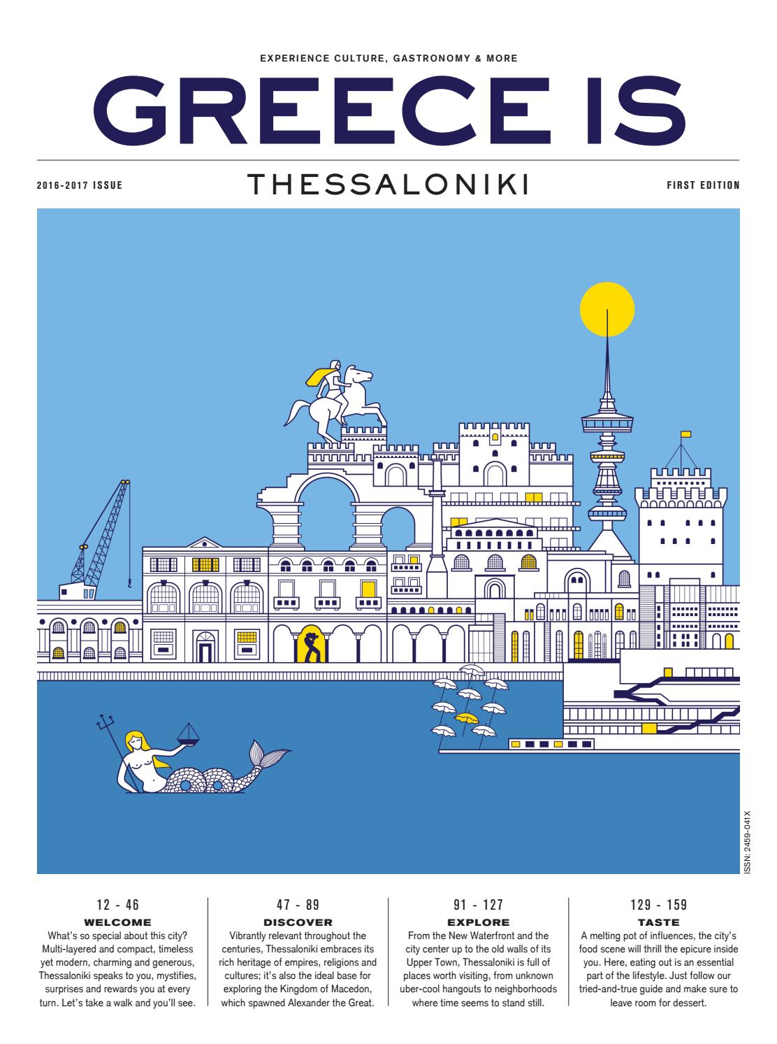 GREECE IS | THESSALONIKI | 2016-2017 by GREECE IS - issuu