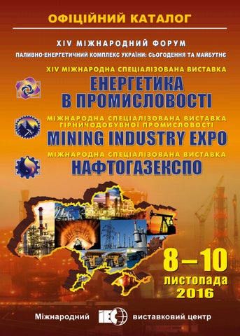 Mining Industry Expo - 2016 by Oleksiy - issuu 0ace473237f58