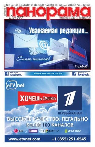 Казино вулкан на телефон Болотно установить Игровое казино вулкан Ировск загрузить