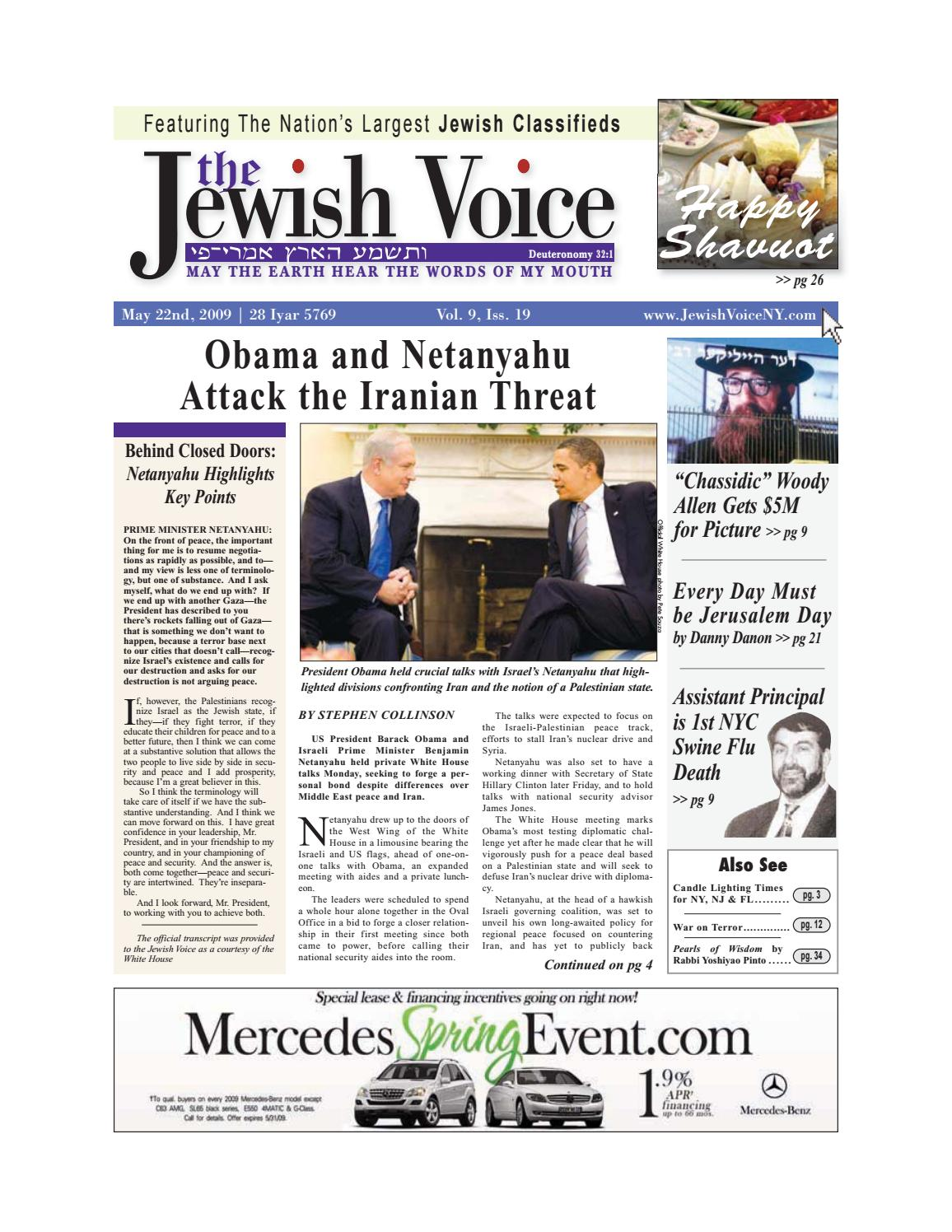 20090522 jewishvoice by mike kurov issuu