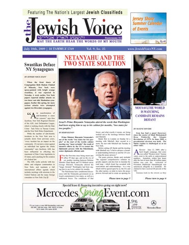 20090710 jewishvoice by mike kurov issuu
