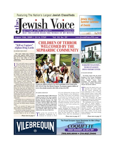 20090814 Jewishvoice By Mike Kurov Issuu