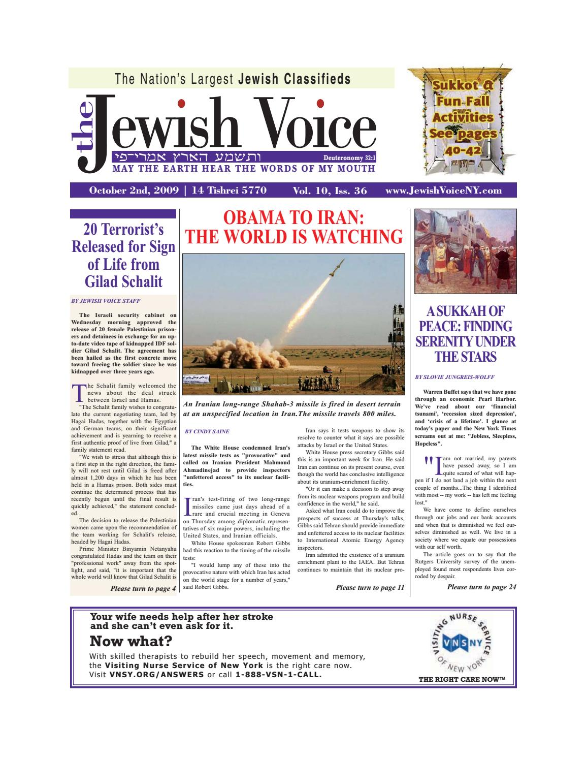 20091002 Jewishvoice By Mike Kurov Issuu Garbage Disposal Wiring Internachi Inspection Forum