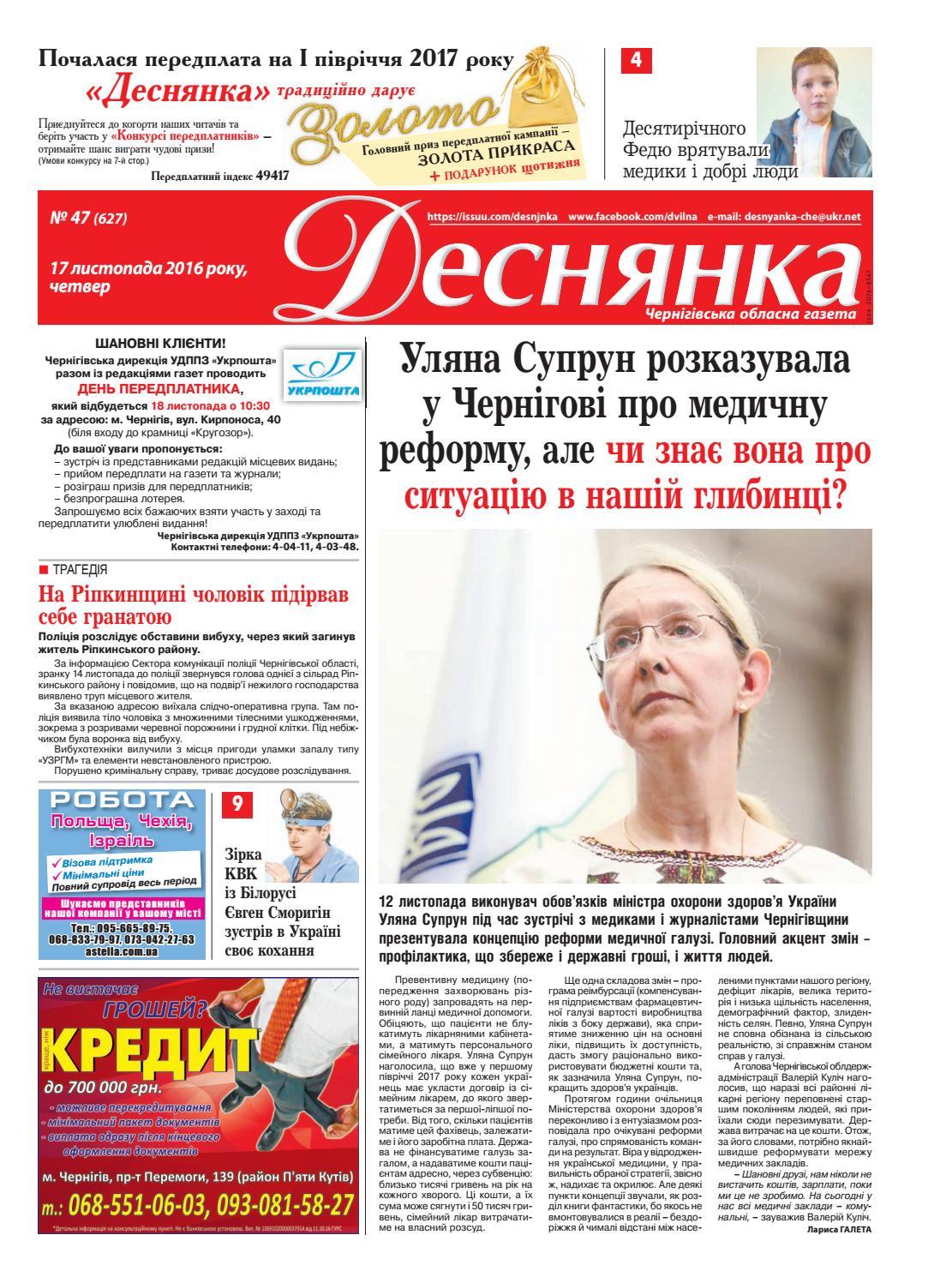 Чехия кореспонденти секс