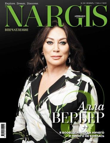 30 issue by Nargis Magaizne - issuu a607845f329
