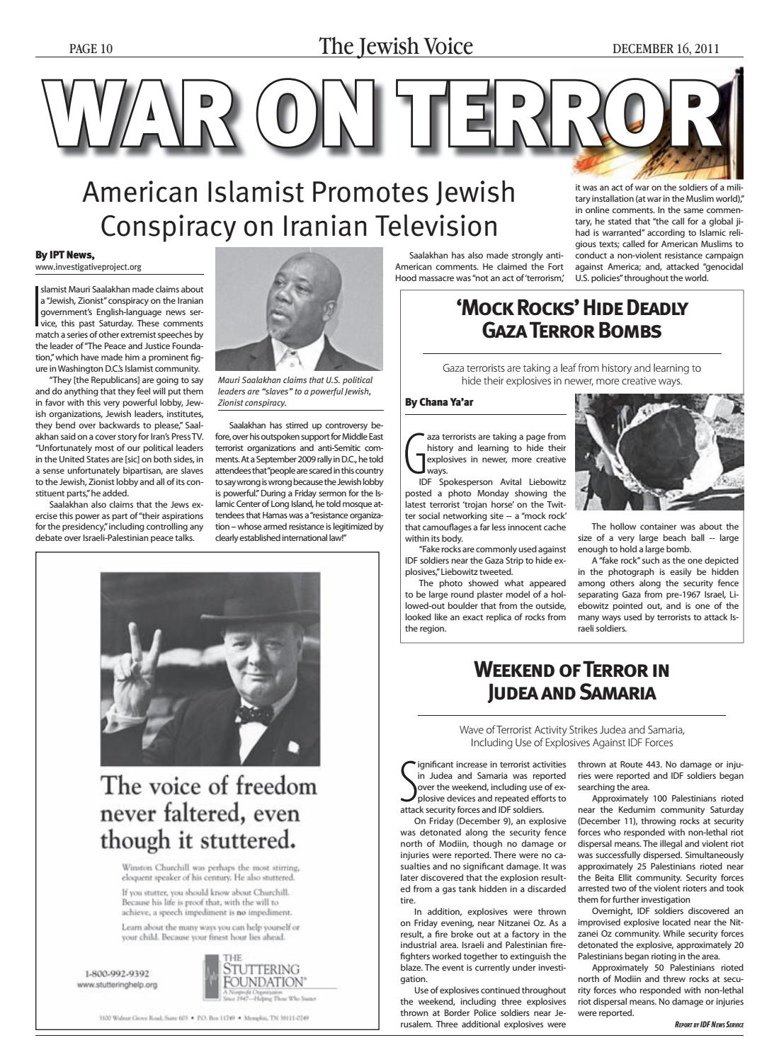 Act 1 In 10 African Americans Strongly >> 20111612 Jewishvoice By Mike Kurov Issuu