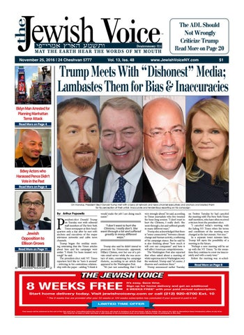 The Jewish Voice   NOVEMBER 25, 2016 by Mike Kurov - issuu d5bbbbba28