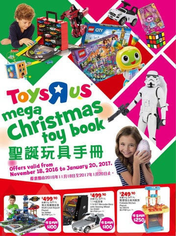 Toys r us macau christmas toy book 2016 2017 by toys r us macau issuu - Maisonnette toys r us ...