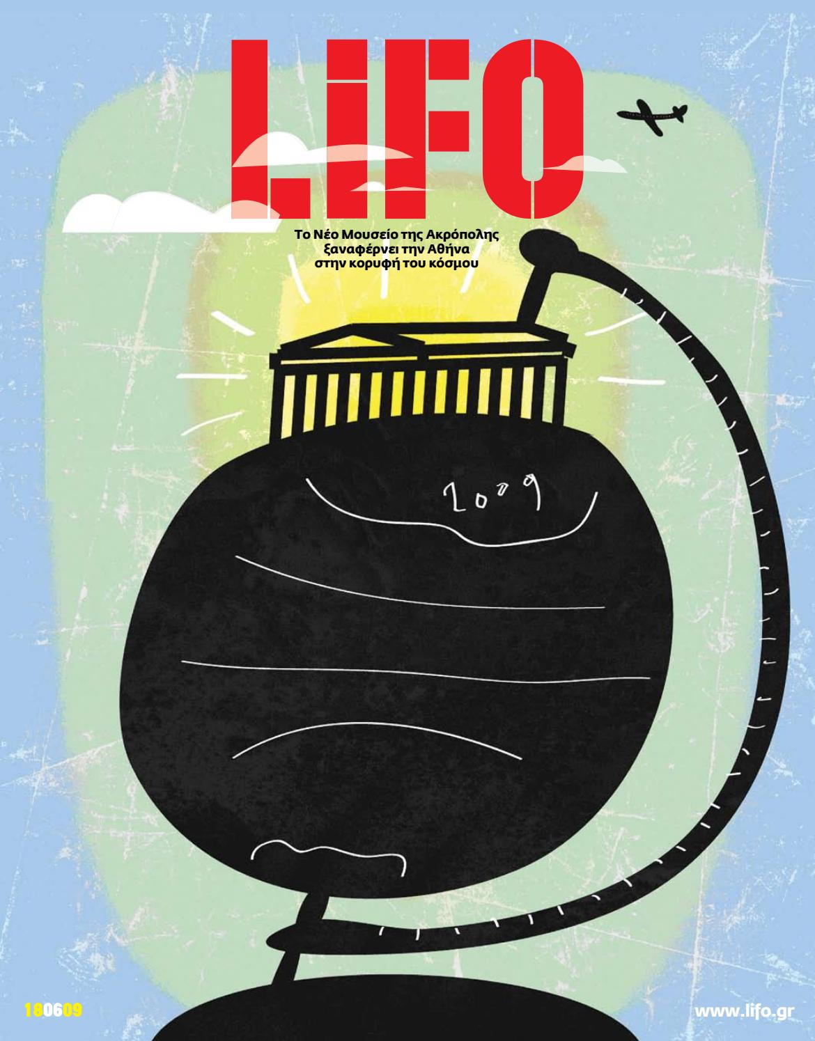 Lifo 162 by Dyo Deka S.A. - issuu 7668081d403