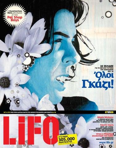 c2fe415381 Lifo 156 by Dyo Deka S.A. - issuu