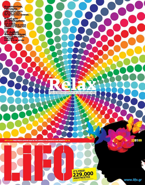 Lifo 142 by Dyo Deka S.A. - issuu 66649f75f5c