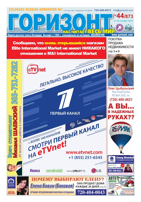 doktor 63.ru мой любимый фармацевт