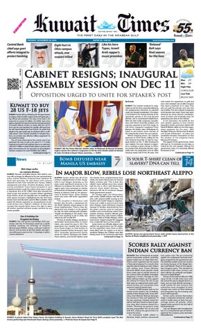 cc28672f1262 29th Nov 2016 by Kuwait Times - issuu
