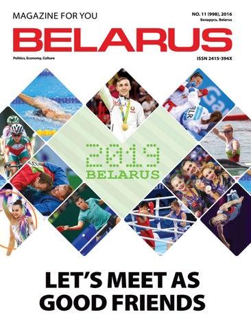 b98377b350c Belarus (magazine #11 2016) by BELARUS Magazine - issuu