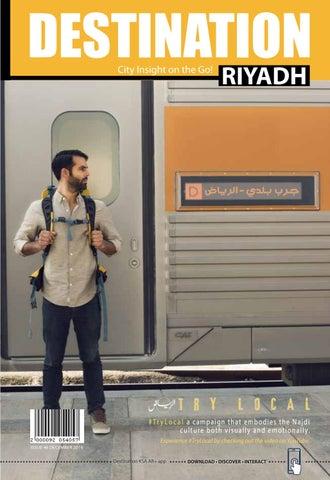 ab3107d1f4d Saudi Arabia by Destination Magazine - KSA - issuu