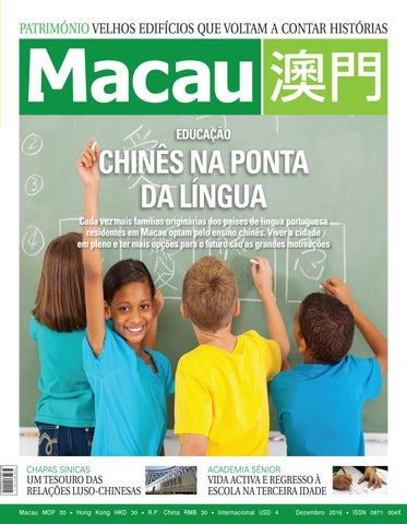 revista MACAU 53 by Revista Macau - issuu 596e4e42b71bc