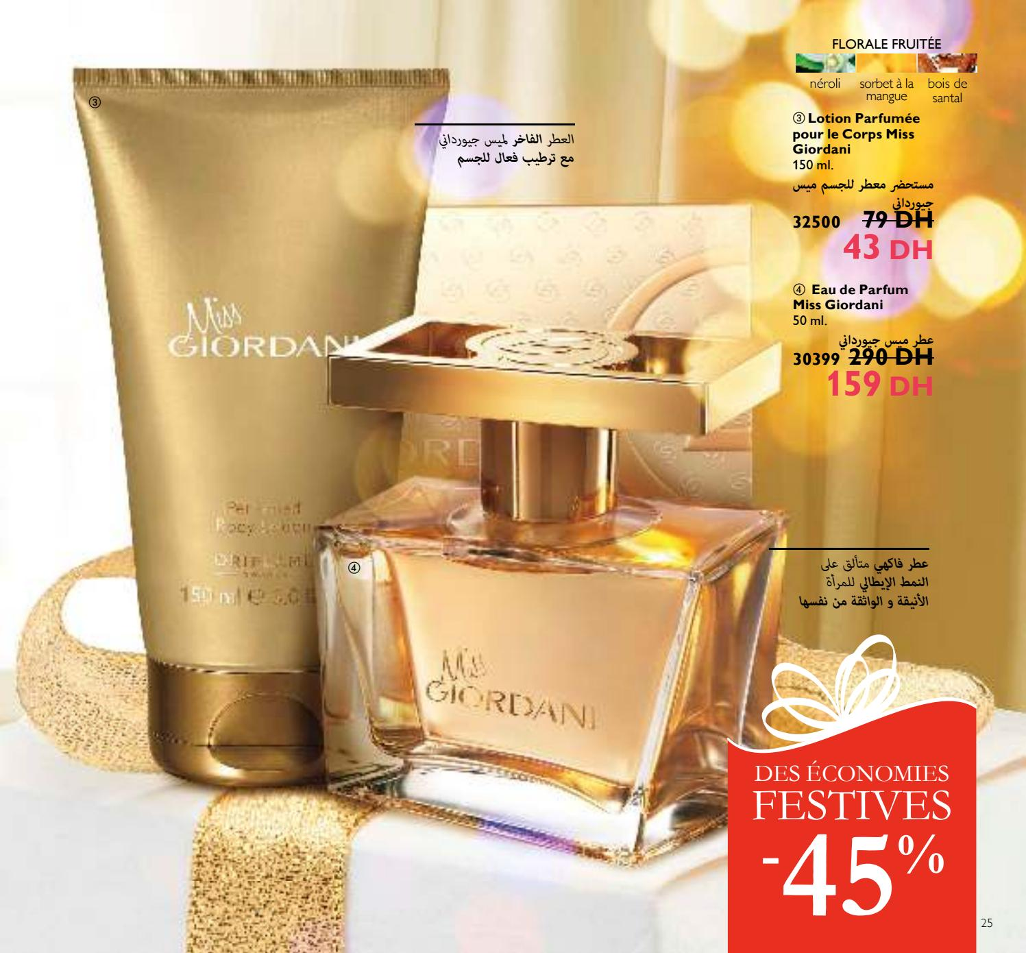 Catalogue Oriflame Maroc December 2016 By Lb Z Issuu