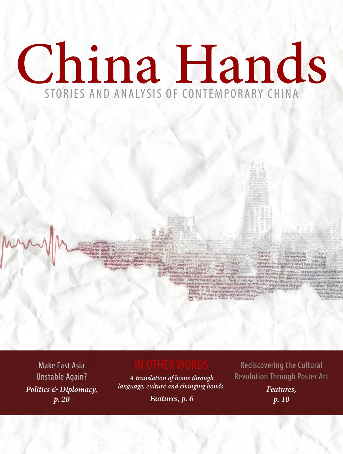 contemporary china history politics and diplomacy Modern diplomacy is an invaluable platform for assessing and emotional contagion and the other psycho-political techniques for china moves to counter.