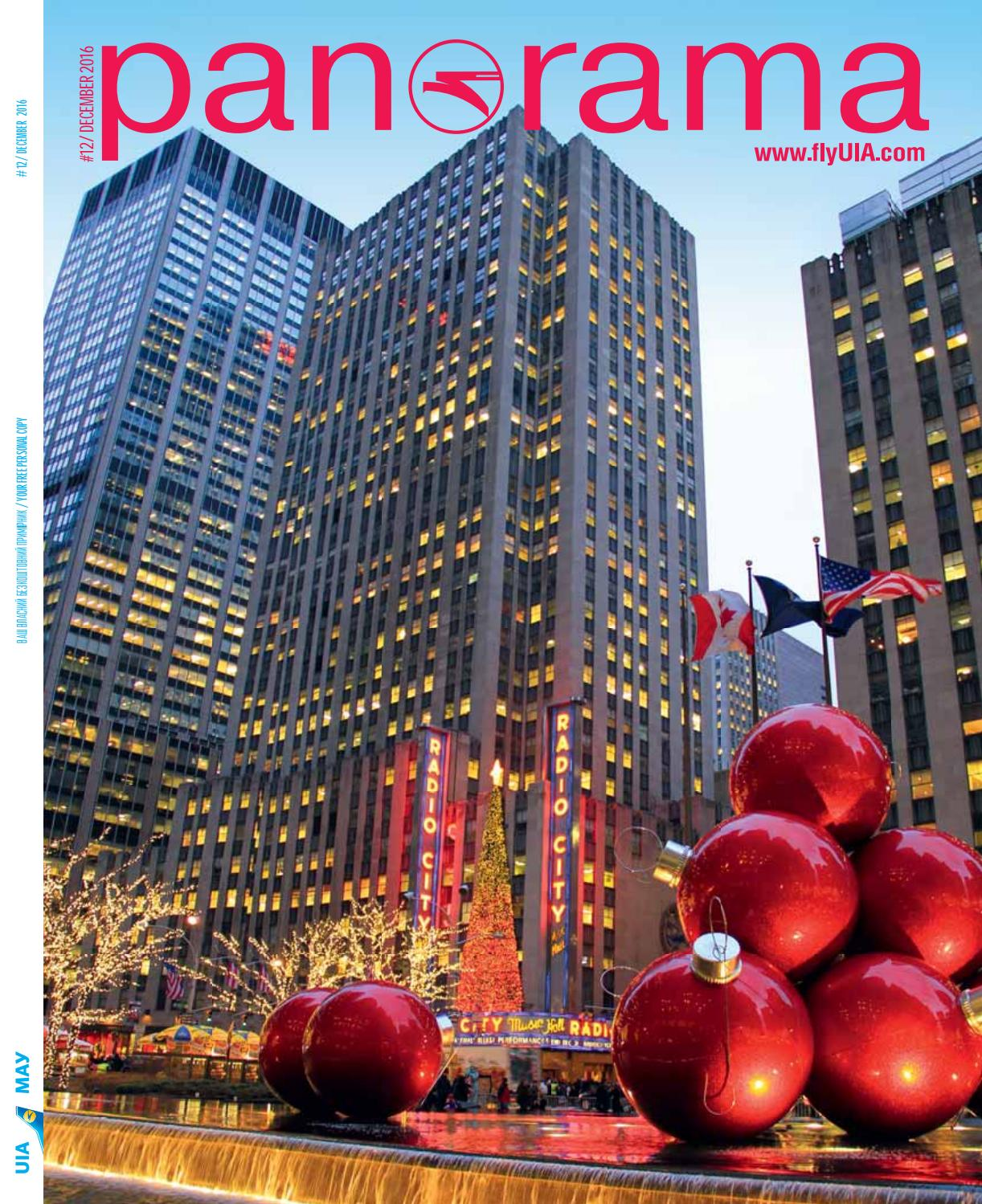 Panorama December 2016 by AT.Media - issuu 945e8d97a6a6c