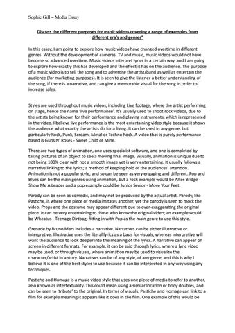 Media essay examples