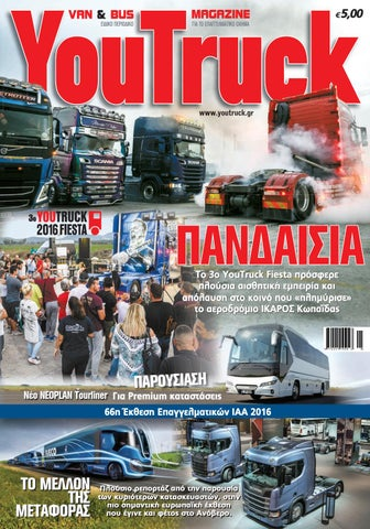 YouTruck 11/2016