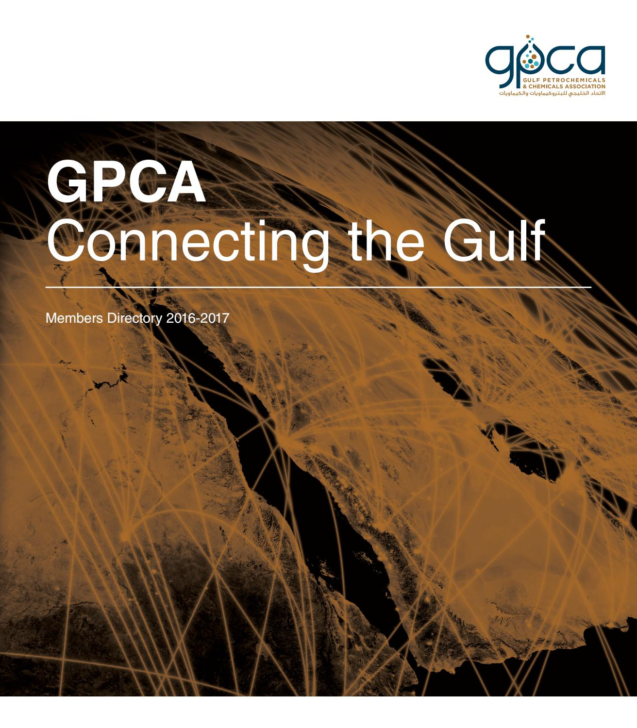 GPCA Connecting the Gulf - 2016 - 2017 by wesam issa - issuu