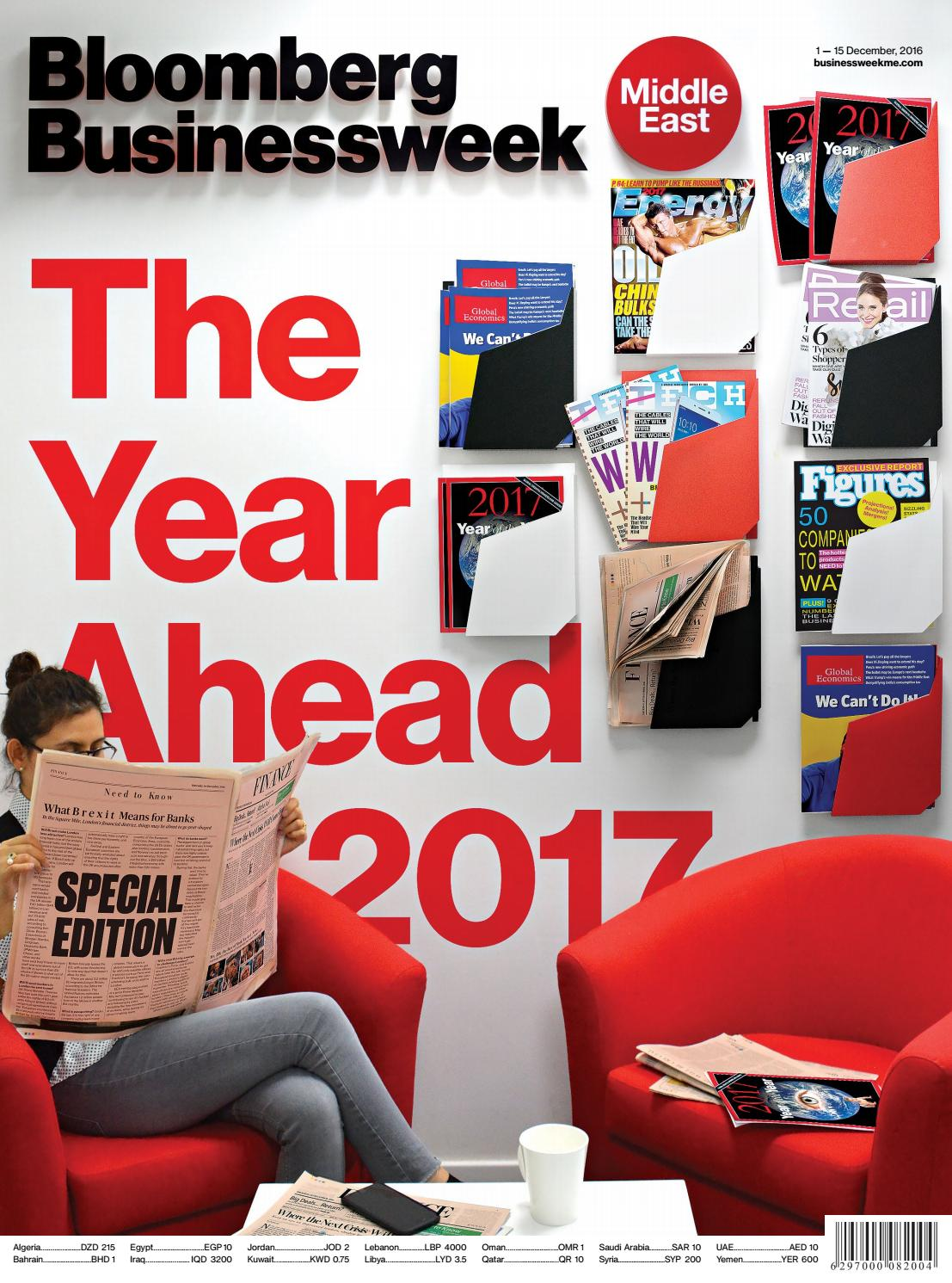 Bloomberg Businessweek Middle East Year Ahead 2017 Issue by UMS