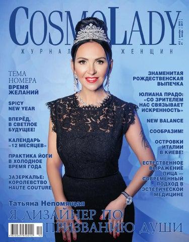 Cosmo Lady 122016-012017 by cosmolady - issuu b0472be8fa386