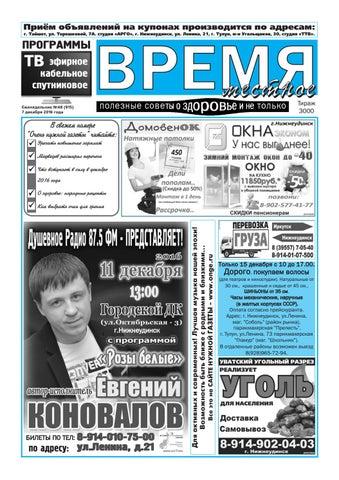 Займ под залог птс Маршала Голованова улица человек продал мне кредитный авто с птс что делать