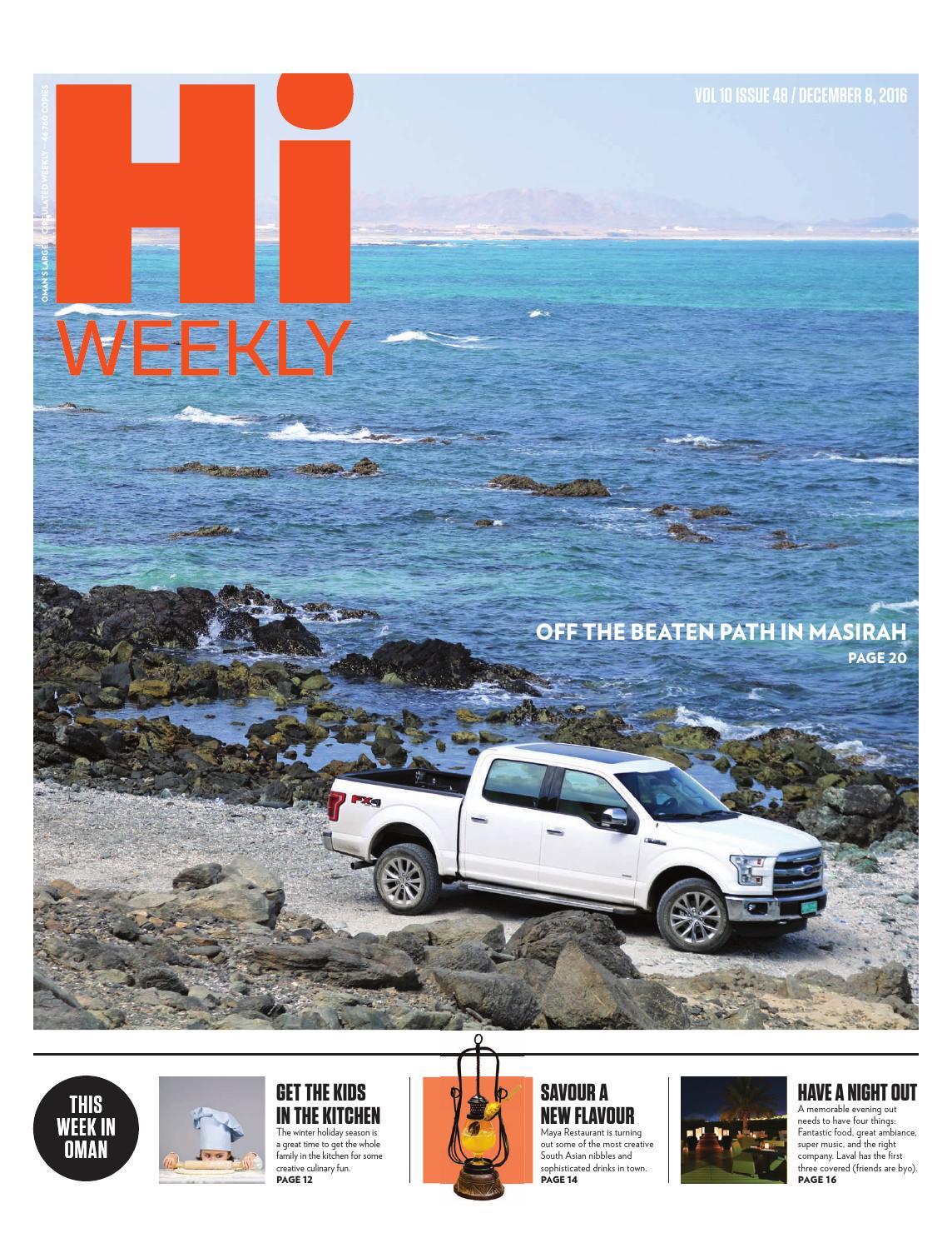 Hi weekly 8 12 2016 by Hi Weekly - issuu