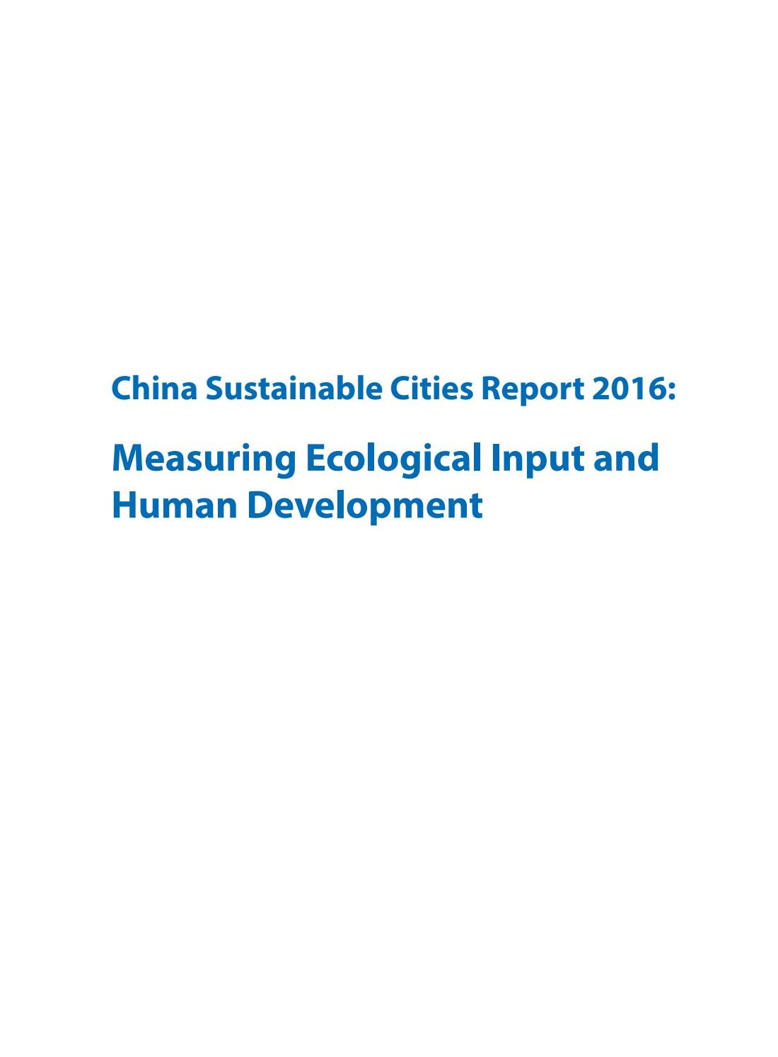 China Sustainable Cities Report 2016 Measuring Ecological Input And Wildfire Scooter Kick Stand Saftey Switch Wiring Diagram Human Development By United Nations Programme Undp Issuu