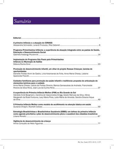 praxis 0086 essay questions