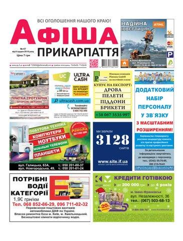 Афіша Прикарпаття №47 by Olya Olya - issuu 6a97c4f826633