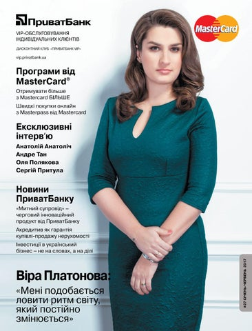 Ptivatbank 27 1 by PrivatBanc 27 - issuu 3b509cda10954