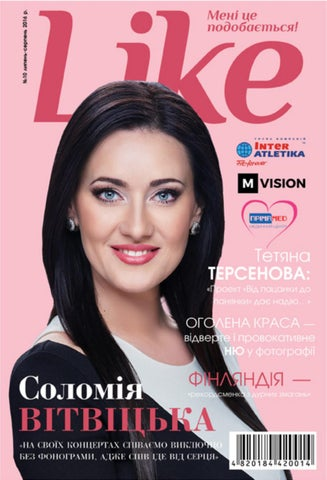 Like Magazine №10 by Andrew Porhunovskiy - issuu 78c7064a5f23f
