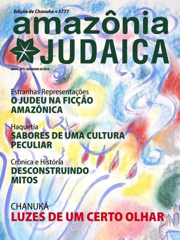AMAZÔNIA JUDAICA - EDIÇÃO 9 - CHANUKÁ 5777
