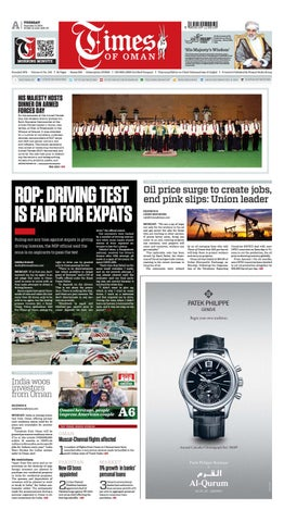 Times of Oman - December 13, 2016 by Muscat Media Group - issuu