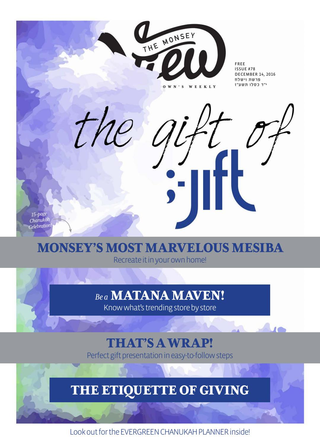 issue 78 by the monsey view issuu