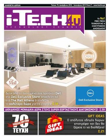 i-TECH4u  70 Dec-Jan 17 - Special Edition by i-TECH4u - issuu b347edb653b