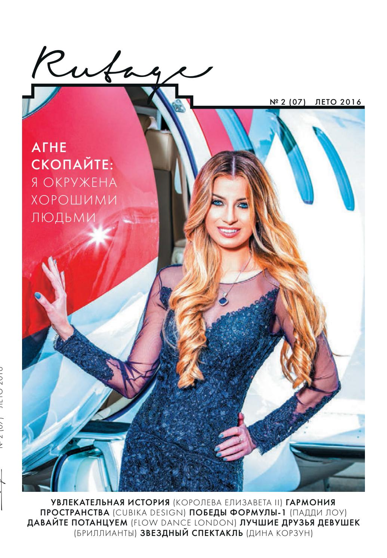 00ddaa47cd07 Rutage   7 - Russian London Lifestyle Magazine by Rutage - issuu