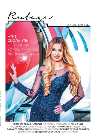 6e25eb9002a4 Rutage   7 - Russian London Lifestyle Magazine by Rutage - issuu