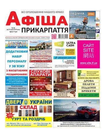 e36a54c9a36dcc Афіша Прикарпаття №48 by Olya Olya - issuu