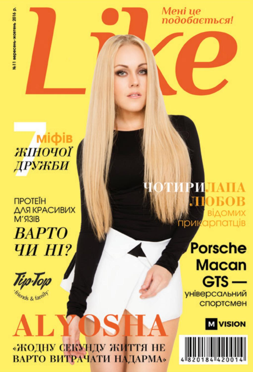 Like Magazine №11 by Andrew Porhunovskiy - issuu a07721ab1be64