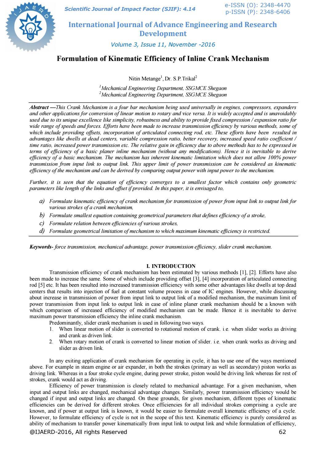 Formulation of kinematic efficiency of inline crank