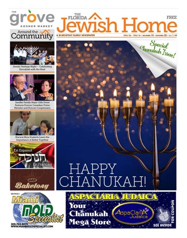 35a108a01 The Florida Jewish Home 12-15-16 by Florida Jewish Home Mag - issuu