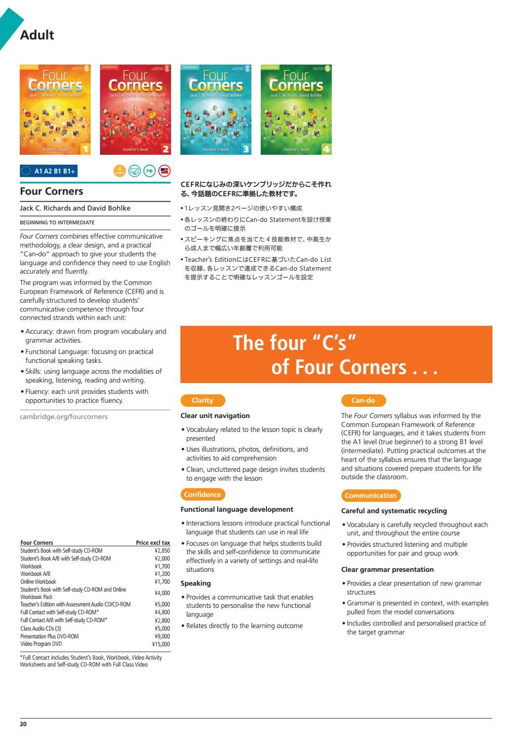2017 ELT Cambridge University Press catalogue - Japan by