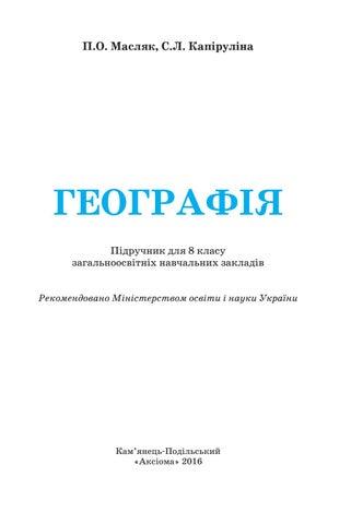 Киев справка 086-у зелена хвиля 046 справка на оружие Стрешнево